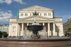 Bolshoi theatre in Moscow. In the summer with a fountain Royalty Free Stock Photos