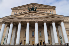 The Bolshoi Theatre MS. The City Of Moscow. Russia. The Bolshoi theatre in Moscow stock photography