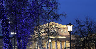 Bolshoi Theatre at night, lighted during christmas. Moscow, Russia Royalty Free Stock Image