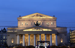 Bolshoi Theatre at night, Moscow, Russia Stock Images