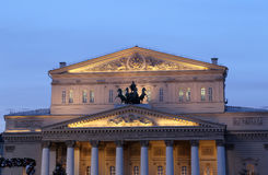 Bolshoi Theatre at night, Moscow, Russia Stock Photo