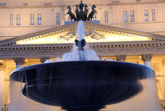 Bolshoi Theatre at night, Moscow, Russia Stock Photography