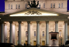 Bolshoi Theatre at night, Moscow, Russia Royalty Free Stock Photo