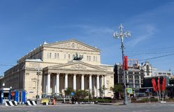 The Bolshoi theatre is  one of the most significant in the world of Opera and ballet. Royalty Free Stock Image