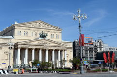 The Bolshoi theatre is  one of the most significant in the world of Opera and ballet. Royalty Free Stock Photo