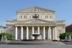 Bolshoi Theatre in the summer Royalty Free Stock Photography