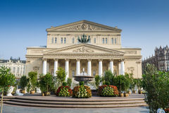 Bolshoi Theatre in the summer. Stock Image