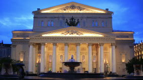 Bolshoi Theatre at twilight, Moscow stock footage
