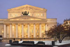 Bolshoi Theatre in winter before dawn. Moscow, Russia Royalty Free Stock Image