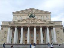 bolshoimoscow russia theatre Fotografering för Bildbyråer