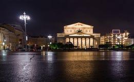 bolshoimoscow russia theatre Royaltyfria Foton