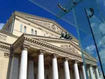 Bolshoitheater in het historische builcing van Moskou in Moskou Stock Afbeelding