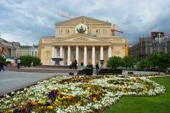 Bolshoitheater, Moskou, Rusland stock afbeelding