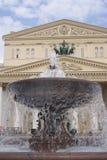 Bolshoy剧院大厦在莫斯科 马雕塑 免版税库存图片