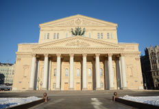 Bolshoy (Groot) Theater in Moskou, Rusland Royalty-vrije Stock Fotografie