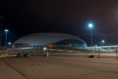 Bolshoy Ice Dome is main hockey arena Stock Photos
