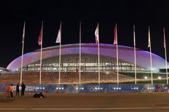 The Bolshoy Ice Dome in the Olympic Park Stock Photography