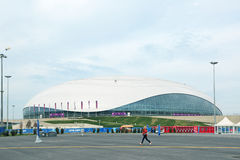 Bolshoy Ice Dome Royalty Free Stock Photos