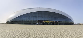 Bolshoy Ice Dome Royalty Free Stock Photography