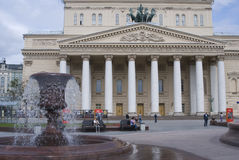 Bolshoy theater building in Moscow.  Fountain water splashes. Stock Image