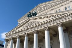 Bolshoy theater building in Moscow. General view. Stock Images