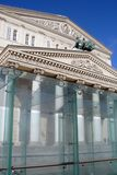 Bolshoy theater building in Moscow. General view. Royalty Free Stock Photography