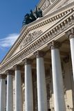 Bolshoy theater building in Moscow Stock Photography