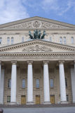 Bolshoy theater building in Moscow. Horses sculpture. Royalty Free Stock Image