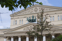 Bolshoy theater building in Moscow. Horses sculpture. Stock Image