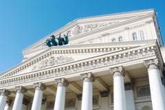 Bolshoy theater building in Moscow Royalty Free Stock Image