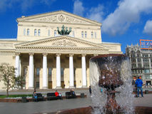 Bolshoy Theater in Moscow. Fountains. Royalty Free Stock Photo