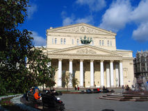 Bolshoy Theater in Moscow. People rest on benches on Theater Square. Stock Photography