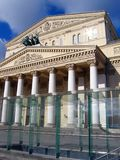Bolshoy Theater in Moscow. The sun is shining. Stock Image