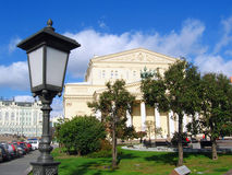 Bolshoy Theater in Moscow. View of the Theater Square. Stock Photos