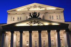 Bolshoy-Theater nachts Lizenzfreie Stockfotografie