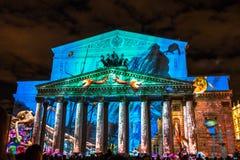 The Bolshoy Theatre. Iinternational festival The Circle of Light. The Bolshoy Theatre, Moscow, Russia - October 13, 2014: the international festival Circle of Royalty Free Stock Image