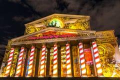 The Bolshoy Theatre. Iinternational festival The Circle of Light. The Bolshoy Theatre, Moscow, Russia - October 13, 2014: the international festival Circle of Royalty Free Stock Images