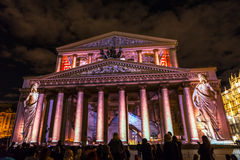 The Bolshoy Theatre. Iinternational festival The Circle of Light. The Bolshoy Theatre, Moscow, Russia - October 13, 2014: the international festival Circle of stock image