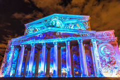 The Bolshoy Theatre. Iinternational festival The Circle of Light. The Bolshoy Theatre, Moscow, Russia - October 13, 2014: the international festival Circle of Stock Images