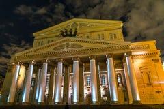 The Bolshoy Theatre. Iinternational festival The Circle of Light. The Bolshoy Theatre, Moscow, Russia - October 13, 2014: the international festival Circle of Royalty Free Stock Photography