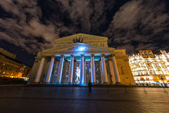 The Bolshoy Theatre. Iinternational festival The Circle of Light. The Bolshoy Theatre, Moscow, Russia - October 13, 2014: the international festival Circle of royalty free stock photography
