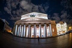 The Bolshoy Theatre. Iinternational festival The Circle of Light. The Bolshoy Theatre, Moscow, Russia - October 13, 2014: the international festival Circle of Royalty Free Stock Photo