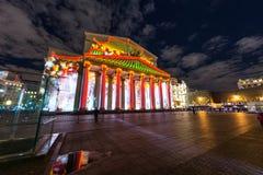 The Bolshoy Theatre. Iinternational festival The Circle of Light. The Bolshoy Theatre, Moscow, Russia - October 13, 2014: the international festival Circle of Royalty Free Stock Photos