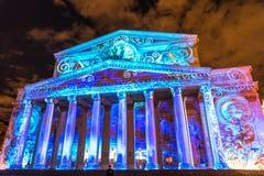 Bolshoy Theatre Iinternational festiwal okrąg światło Obrazy Stock