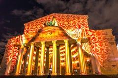 Bolshoy Theatre Iinternational festiwal okrąg światło Zdjęcie Stock