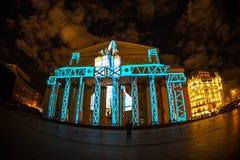 Bolshoy Theatre Iinternational festiwal okrąg światło Obrazy Royalty Free