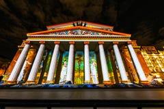 Bolshoy Theatre Iinternational festiwal okrąg światło Fotografia Stock