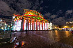 Bolshoy Theatre Iinternational festiwal okrąg światło Zdjęcia Royalty Free