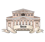 Bolshoy theatre landmark. Moscow symbol Royalty Free Stock Photography