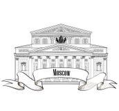 Bolshoy theatre landmark. Moscow symbol Stock Photo